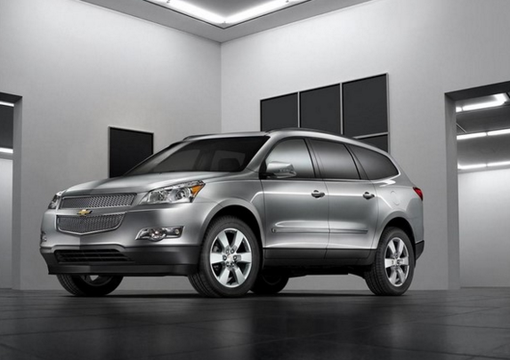 2017 Chevy Traverse Concept Release Date Changes Redesign