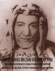 Syeikh Ahmad Zaini Dahlan