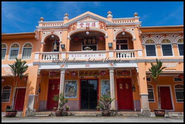 Vihara Teoh Kong Si | Catatan Perjalanan Jalan-jalan Penang