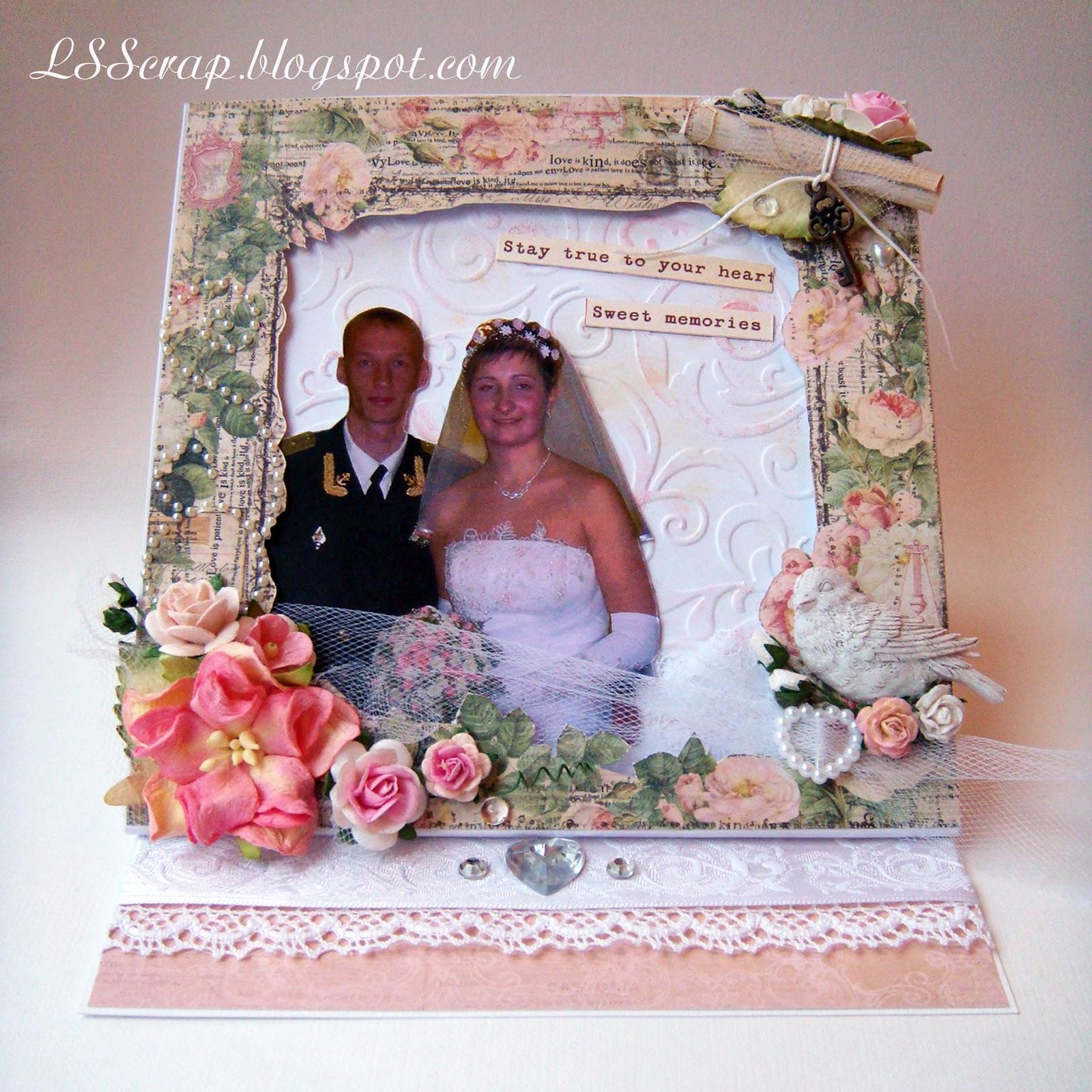наталья и владимир путин свадьба фото