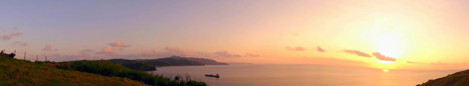 Naidi Hills, Basco, Batanes