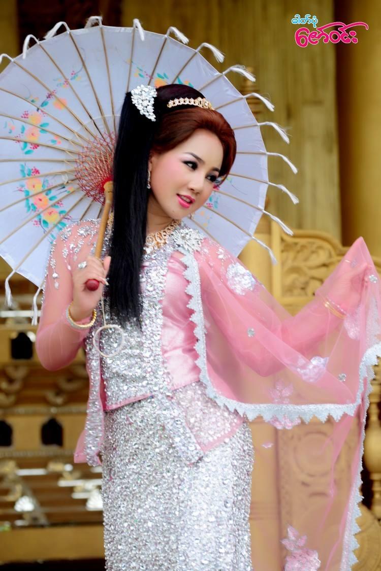 Myanmar celebrity news now