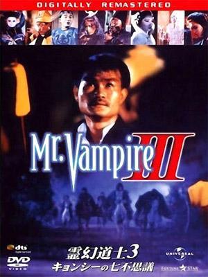 Thiên Sứ Bắt Ma 3 - Mr Vampire 3 (1987)