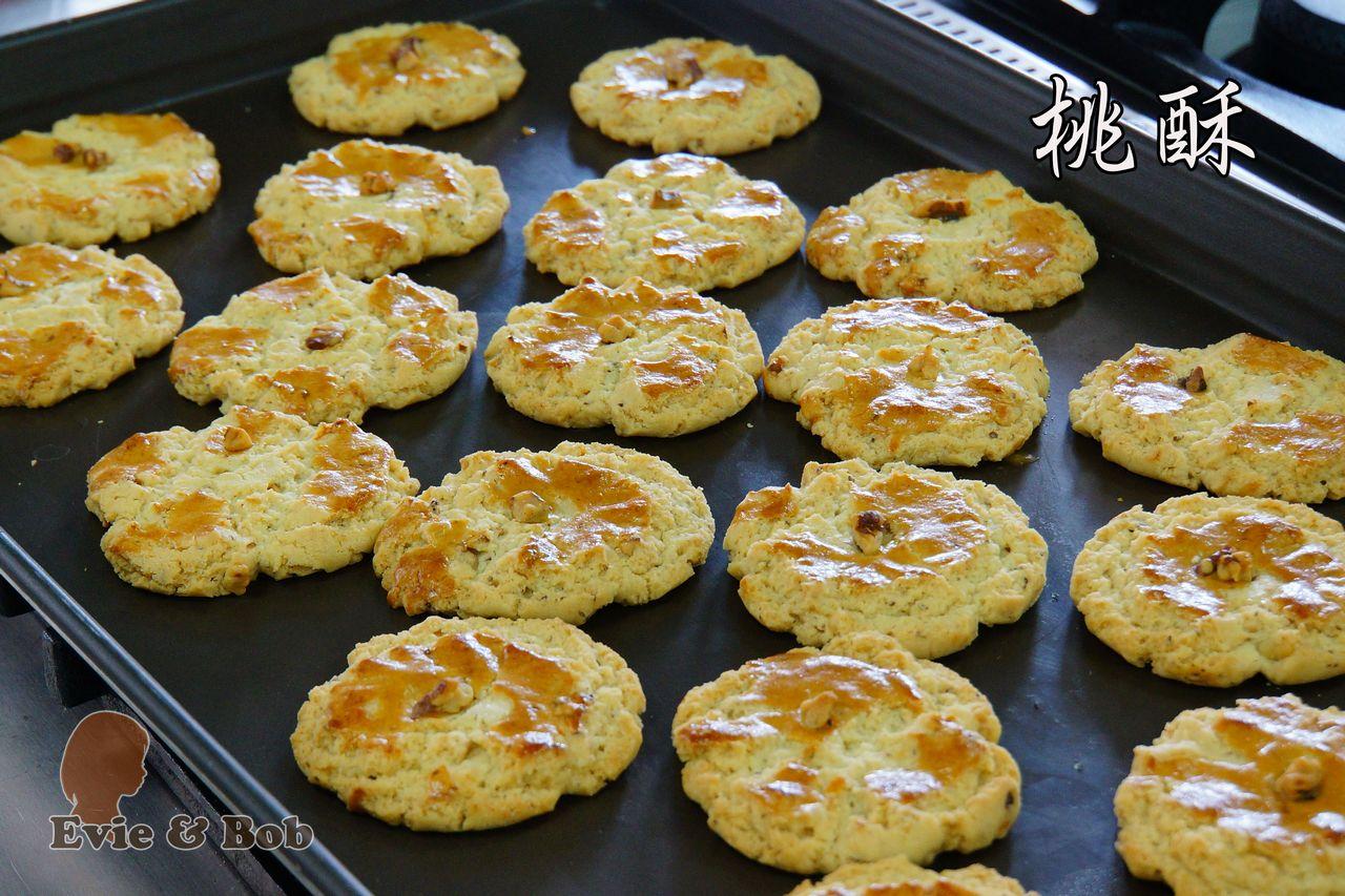 丙級 中式麵食加工 糕漿皮麵類 - 桃酥