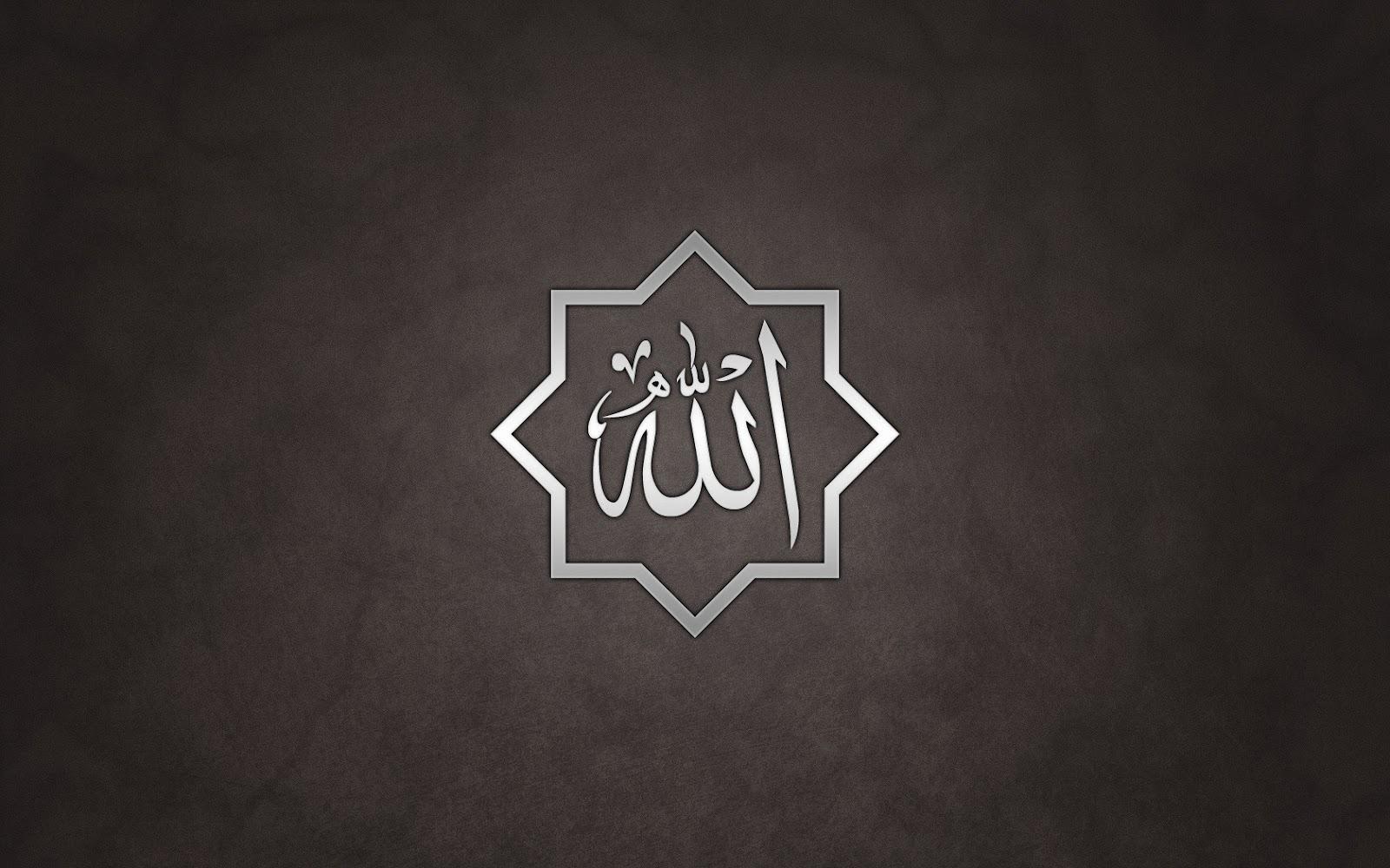 Ahad Blog Wallpaper Indah Lafazd Allah
