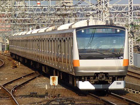 中央線 快速 豊田行き E233系