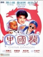 Tiểu Tử Siêu Quậy 2 - Rồng Trung Hoa