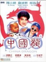 Tiểu Tử Siêu Quậy 2 - Rồng Trung Hoa - Đang cập nhật