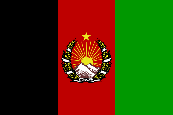 Afghanistan Flag Meaning Of Colors