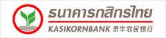 ธนาคารกสิกรไทย   ออมทรัพย์   เลขที่  72 62 58 11 81
