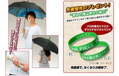 Roronoa Zoro guarda-chuva