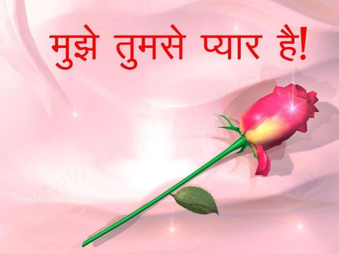Best Love Quotes In Hindi Wallpapers : shayri wallpapers: best love quotes in hindi images