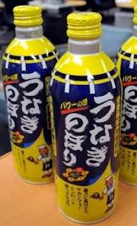 Soda Belut - 10 makanan paling aneh dari jepang