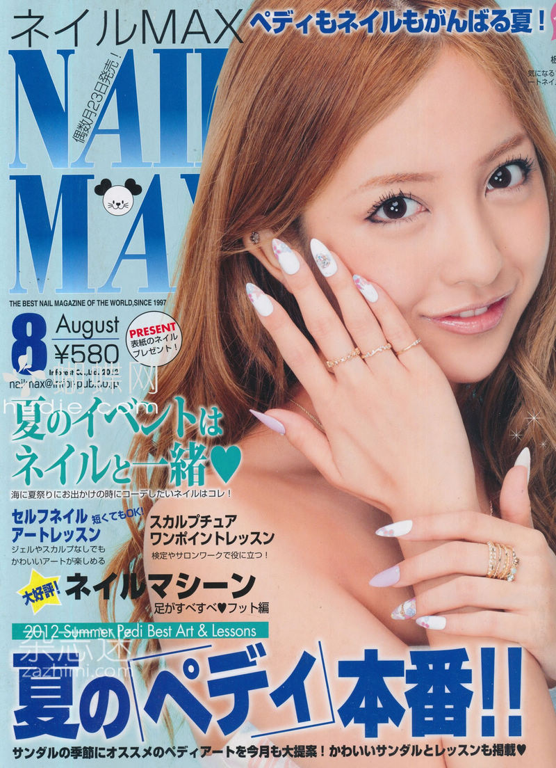 nail max august 2012 itano tomomi japanese magazine scans