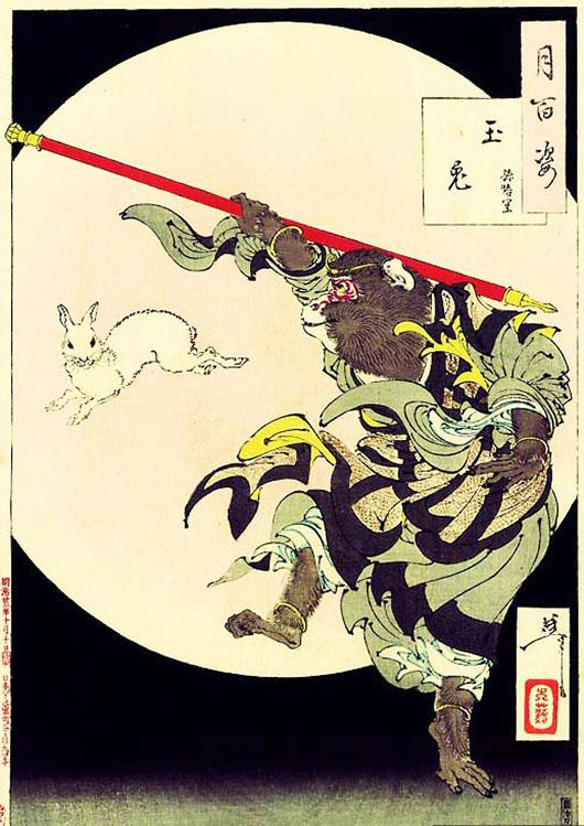 Tsukioka Yoshitoshi (月岡 芳年) - http://en.wikipedia.org/wiki/Yoshitoshi