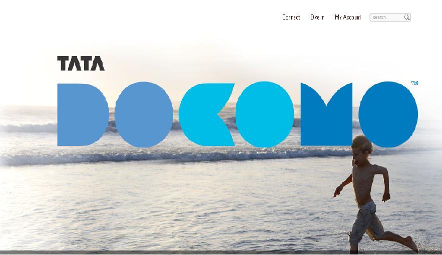 Docomo free gprs trick for sep 2012