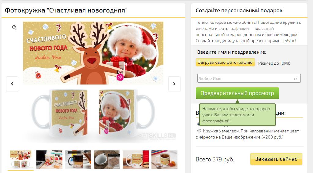 ОП! магазин оригинальных подарков (Челябинск)