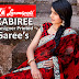 Kabiree Saree 2014-2015 by Laxmipati - Exclusive Summer Collection of Designer Printed Sarees