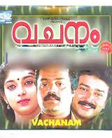 Vachanam Mp3 Songs Free Download