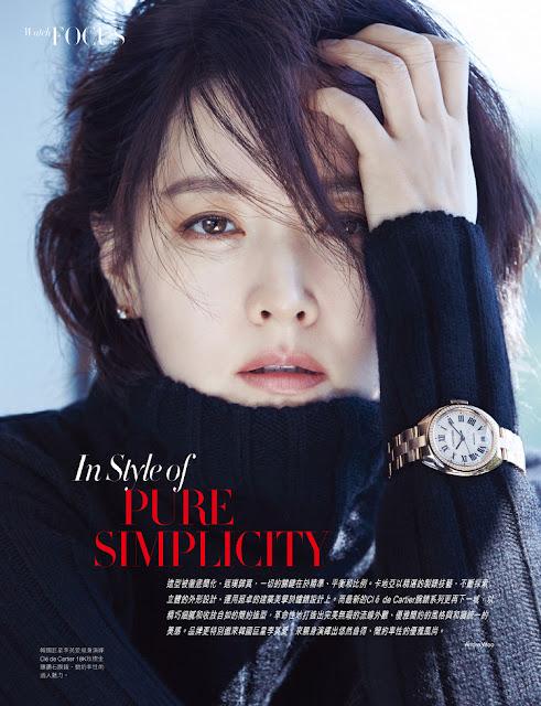 Actress, @ Lee Young Ae - Harper's Bazaar Hong Kong, December 2015