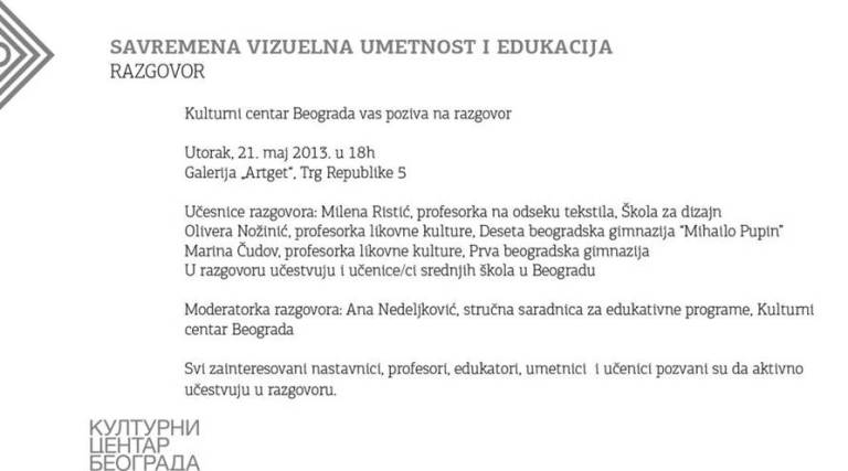Savremena vizuelna umetnost i edukacija