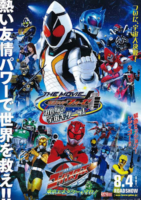 Kamen Rider Fourze, Go-Busters The Movie Tops Japan Box Office