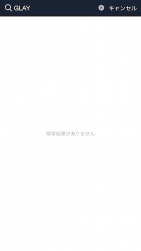 LINE MUSIC 検索画面