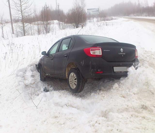 103 ДТП, двое травмированных, включая ребёнка Сергиев Посад
