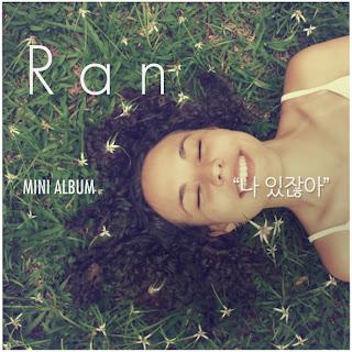 Ran (란) - 나있잖아