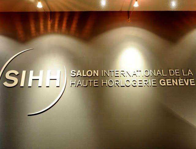 Женевская выставка 2011