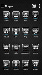 Screenshots of the Dark Metal for Android tablet, phone.