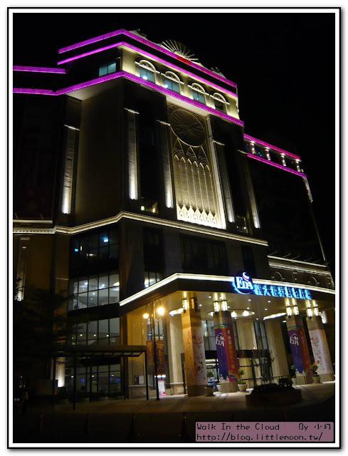 義大世界購物廣場夜景