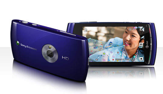 Sony Ericsson Vivaz™ Camera Phone Review