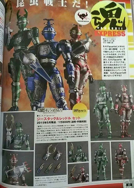 S.H.FiguArts G-Stag & Reddle
