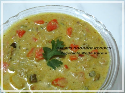 Vegetable White Kurma II (Mixed Vegetable Korma) | காய்கறி குருமா