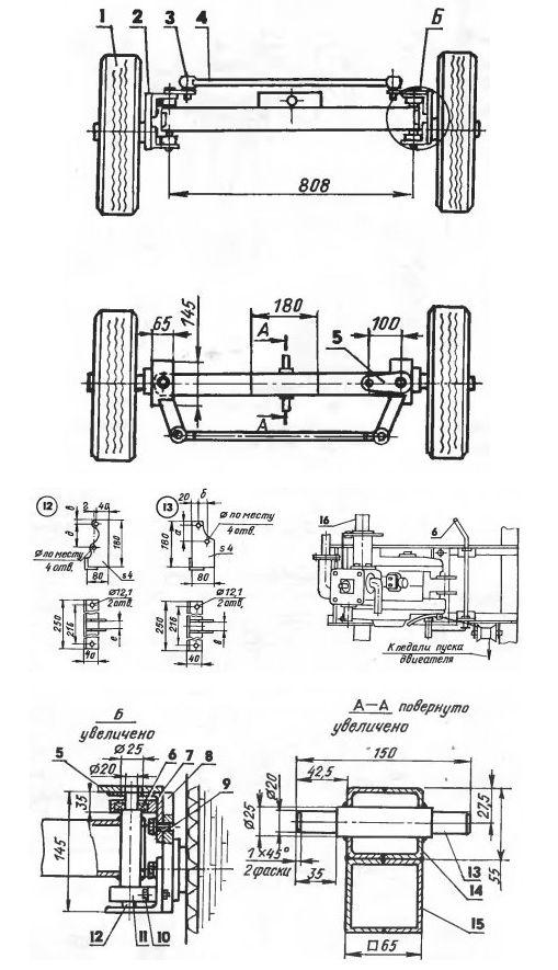 Телега для квадроцикла своими руками чертежи 42
