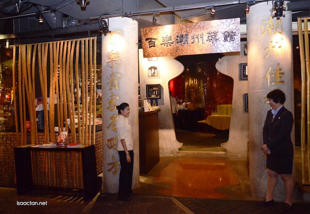 Pak Loh Chiu Chow Restaurant @ Starhill Gallery, Kuala Lumpur
