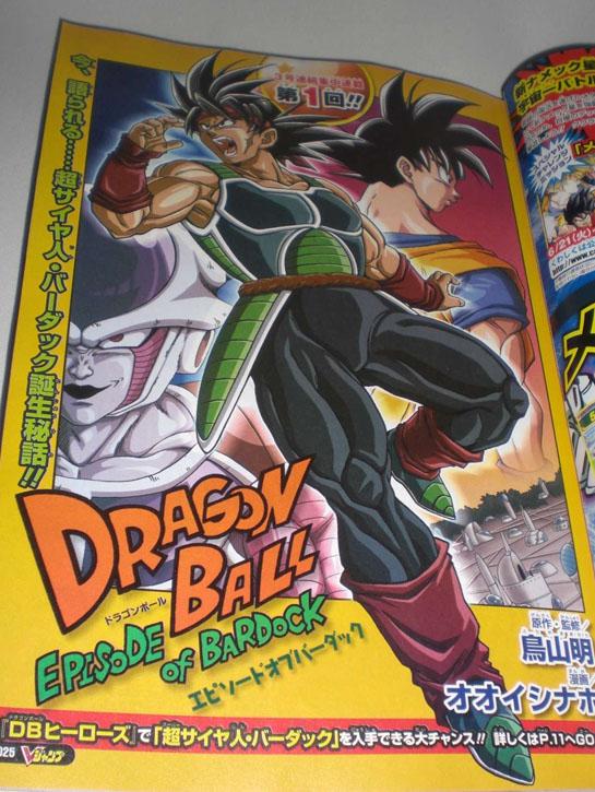 Vuelve Dragon Ball!!!!!!!!!!!! EpisodeOfBardock1