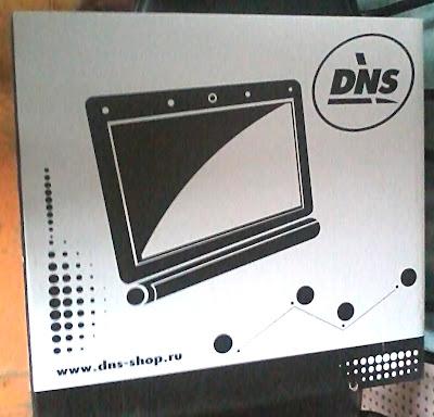 Моноблок DNS коробка