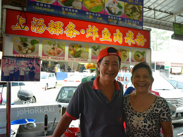 Kway-Teow-Soup-Fish-Soup-Stall-Hong-Yee-Kopitiam-宏艺-Taman-Desa-Tebrau-Johor-Bahru