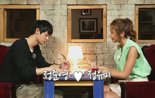 Joon+Young+&+Yoo+Mi+We+Got+Married WGM Joonmi Couple Episode 1 English Sub