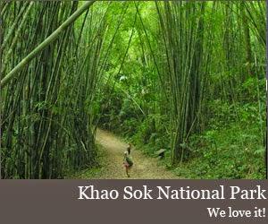 حديقة خاو سوك الوطنية