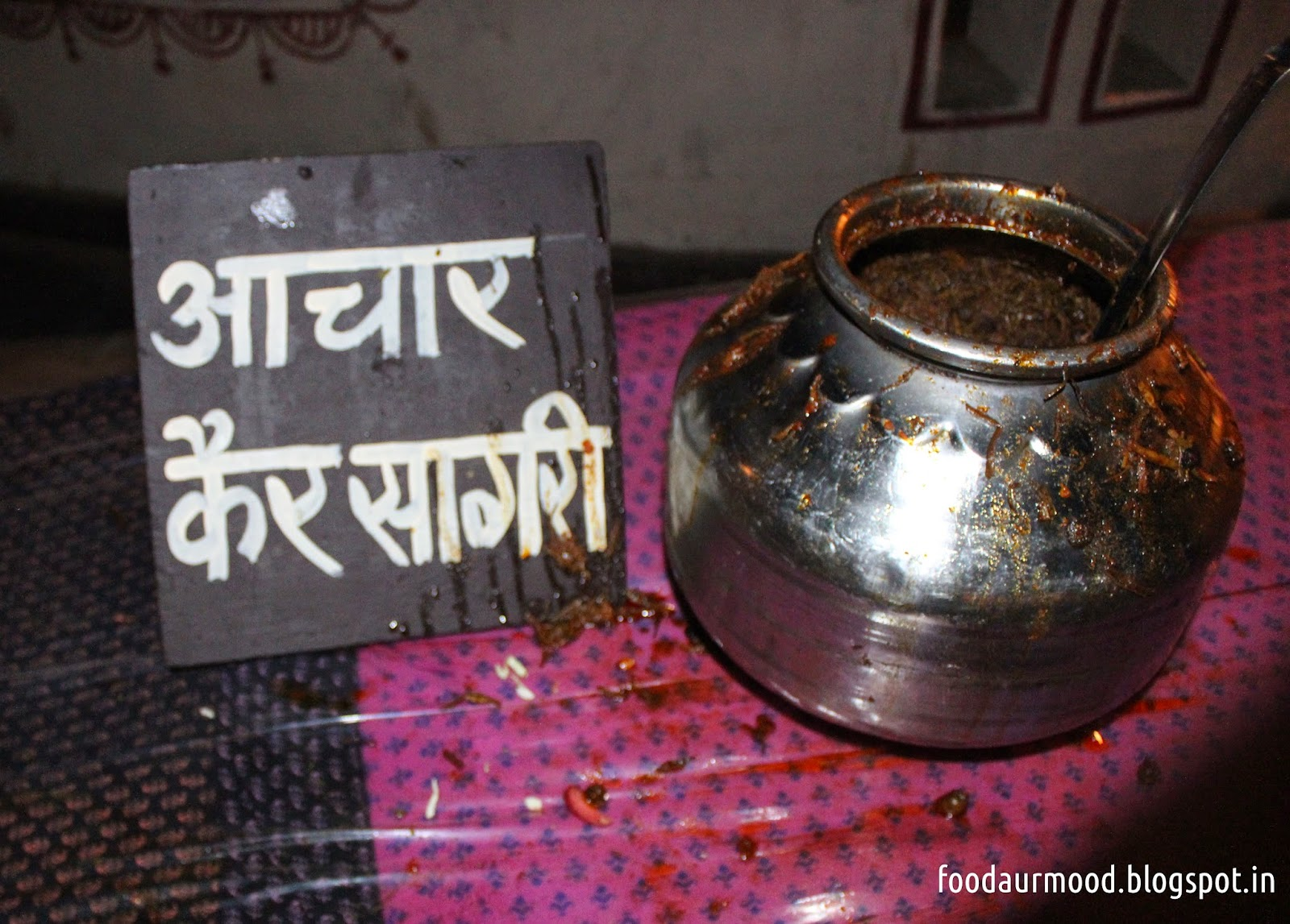 chowki dhaani, food