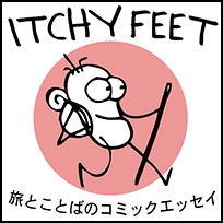 ITCHY FEET in Japanese!
