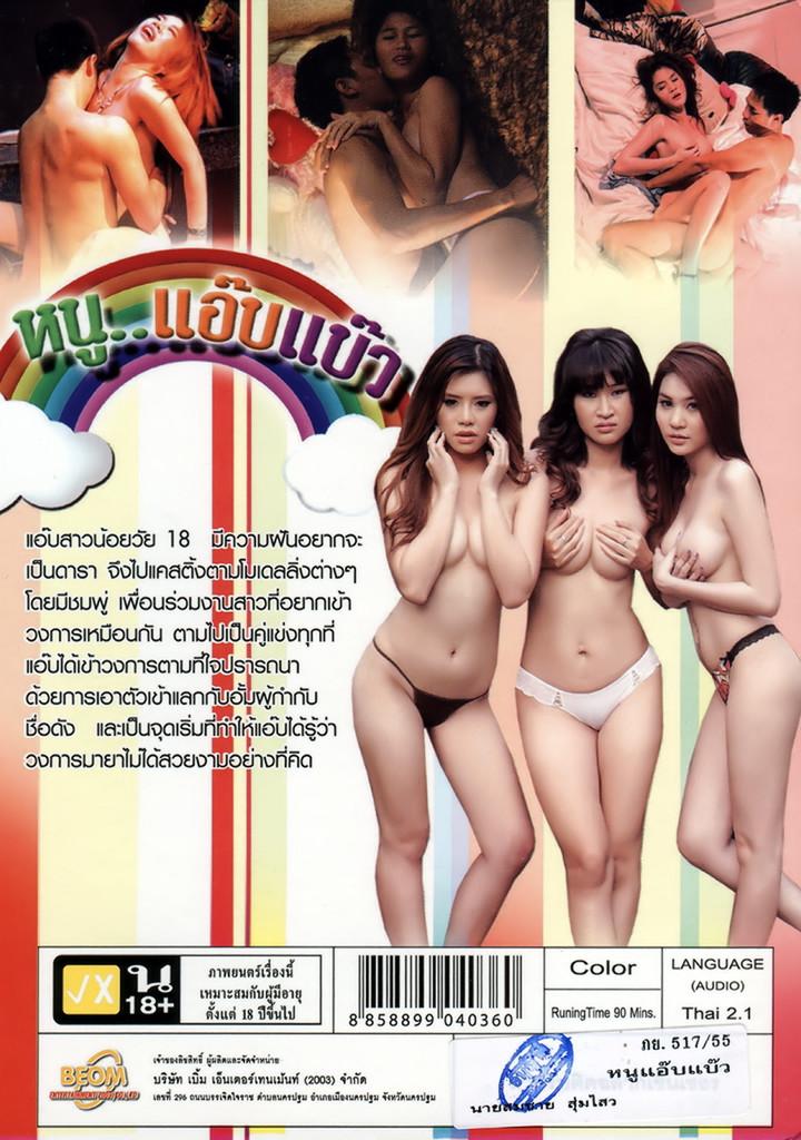 Phim Sex Hay Hot Nhất Người Lớn Con Heo Cấp 3 Online