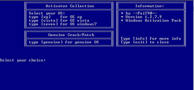 xp activator loader