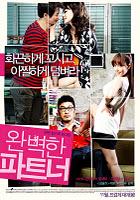 download film perfect partner