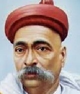Essay on freedom fighter lokmanya tilak - Bal Gangadhar Tilak ...