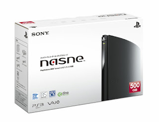 Nasne entertainment device