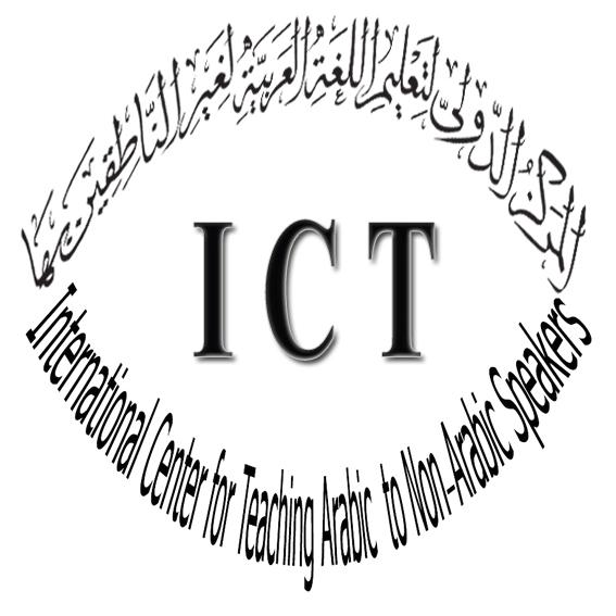 how to learn to speak arabic language pdf